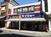 セイジョー神楽坂店