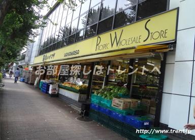 肉のハナマサ市ヶ谷店の画像1
