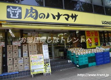 肉のハナマサ市ヶ谷店の画像2