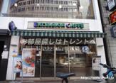 エクセルシオールカフェ飯田橋東口店