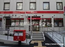 飯田橋駅東口郵便局