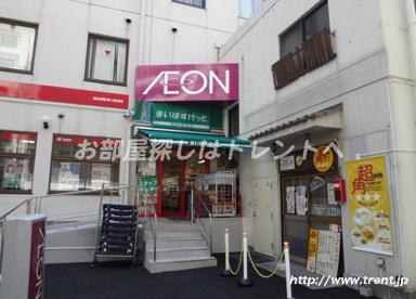 まいばすけっと飯田橋店の画像1