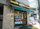 ドトールコーヒー飯田橋東口店