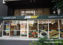 サブウェイ飯田橋東口店