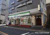 ファミリーマート市谷田町店