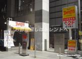 デニーズ飯田橋店