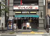 ドトールコーヒー飯田橋富士見店