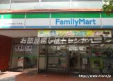 ファミリーマート千代田富士見2丁目店