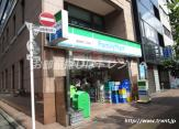 ファミリーマート飯田橋2丁目店