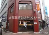 麹町飯田橋通郵便局