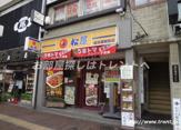 松屋 飯田橋店