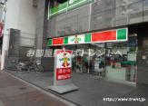 サンクス飯田橋駅前店