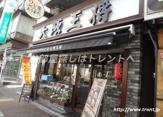大阪王将飯田橋店
