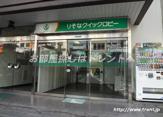 りそな九段支店飯田橋駅東口出張所