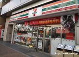 セブンイレブン飯田橋4丁目店
