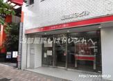 三菱東京UFJ銀行九段下出張所