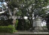 九段坂公園