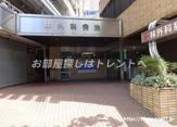 林外科病院