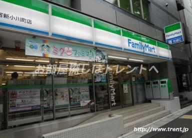 ファミリーマート新宿新小川町の画像1