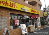 リンガーハット新宿神楽坂店
