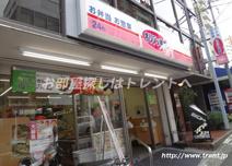 オリジン神楽坂店