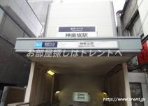 東西線神楽坂駅