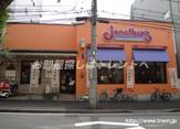 ジョナサン神楽坂駅前店