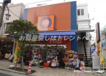 THE100STORES 100円ショップ