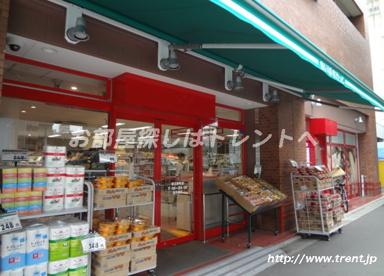 マイバスケット東五軒町店の画像1