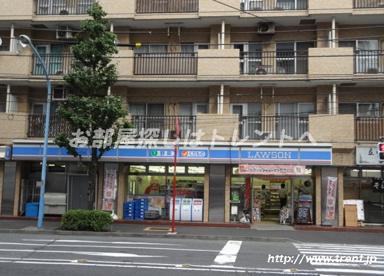 ローソン新宿山吹町店の画像1