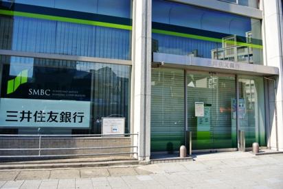 三井住友銀行杭瀬支店の画像1