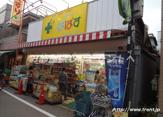 ぱぱす江戸川橋店