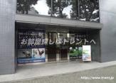 マイスタイルゴルフ江戸川橋