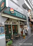 フレッシュネス江戸川橋店