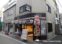 さぼてんDELI土川橋地蔵通り店