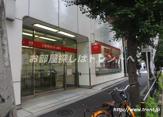 三菱東京UFJ銀行 江戸川橋支店