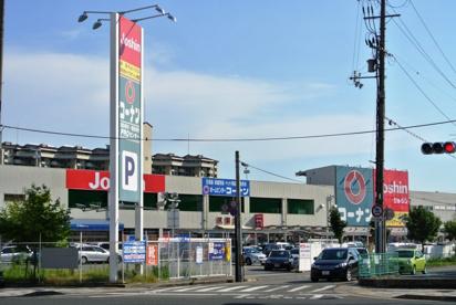 コーナン杭瀬店の画像1