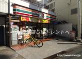 セブンイレブン渋谷富ヶ谷2丁目店