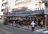 マルマンストア代々木八幡店