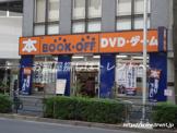 BOOKOFF 代々木駅北口店