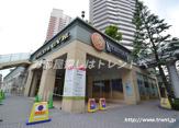キッチンコート東中野店