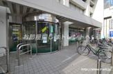 三井住友銀行 中野坂上支店