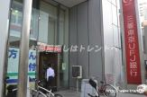 三菱東京UFJ銀行 ATMコーナー