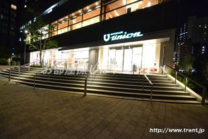 もとまちUNION 新宿店の画像1