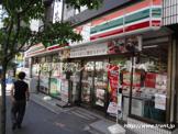 セブンイレブン 渋谷代々木1丁目南