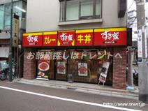すき家 曙橋店
