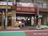 パーラス 新宿店