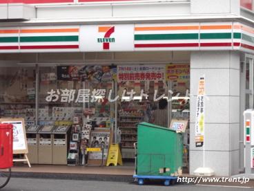 セブン−イレブン 新宿左門町店の画像1