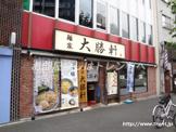 麺家 大勝軒 四谷三丁目店