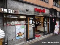 ジェラテリア・ラ・ナポリ 四谷店